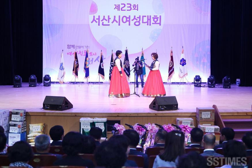 여성대회1.JPG