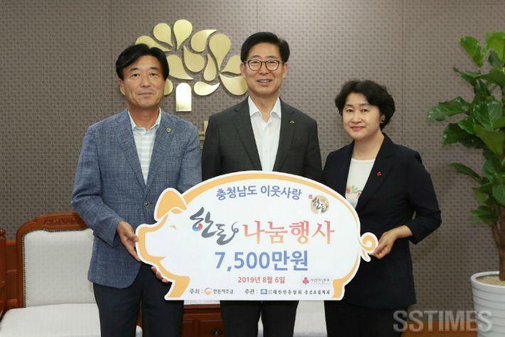 충남한돈협회.jpg