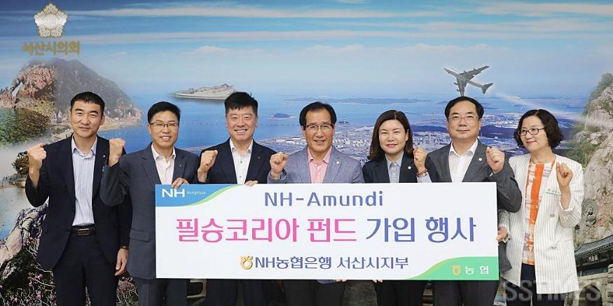 의회_펀드.JPG