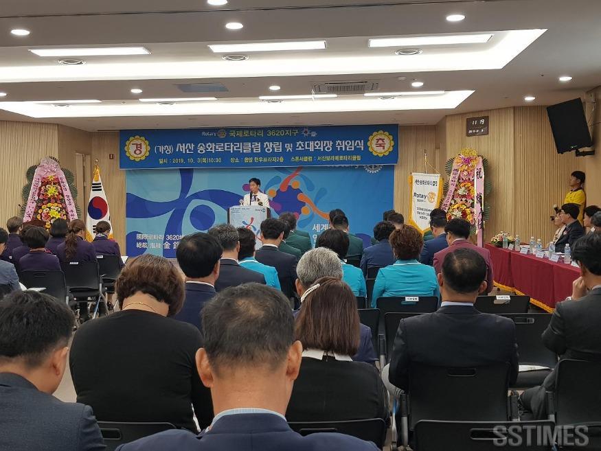 송산로타리클럽.jpg