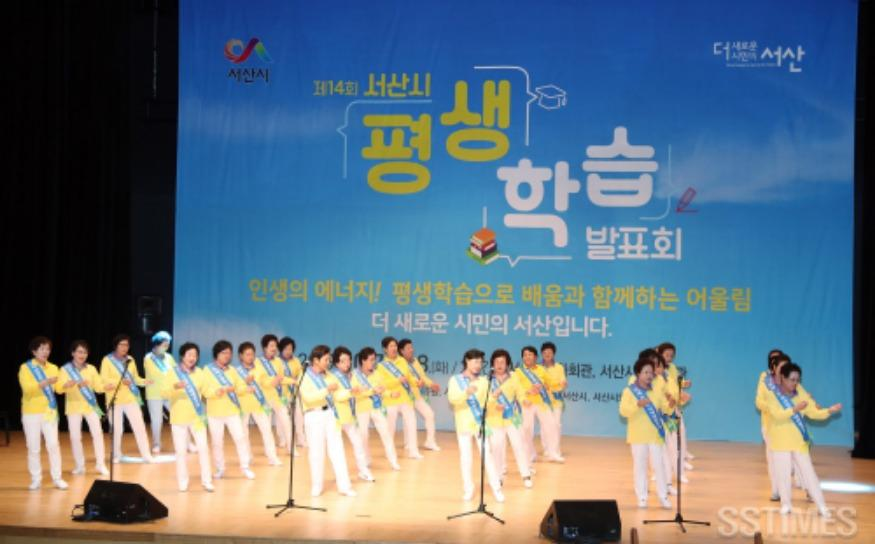 평생학습발표회2.JPG