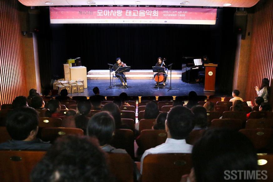 태교음악회.JPG